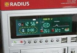 Производитель компьютеров в Беларуси, фирма Радиус