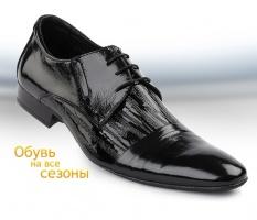 Walrus: качественная обувь от производителя