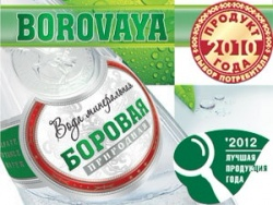 Вода БОРОВАЯ -«Беларусьторг»