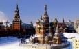 10 долларовых миллиардеров России 2013