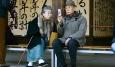 Врачи Японии выяснили, почему женщины живут дольше мужчин