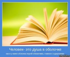 Полезные сайты о книгах в Интернете