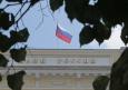 Через два года многих россиян ждет дефолт по кредитам