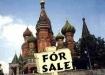 России нужен закон о приватизации и национализации