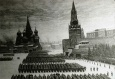 Аномальные зоны в Москве