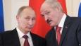 Кредит 2 млрд. $ Беларусь  получила  от России