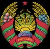 Экономика Белоруссии (Беларуси)