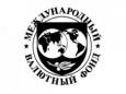 МВФ предупредил о рисках для российской экономики
