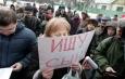 Почему в России каждый день пропадают   свыше 300 человек?