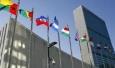 Прогнозы ООН: в 2014-2015 годах ожидается оживление мировой экономики