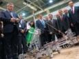 Конкурс предпринимателей 2013 года в  Ростовской области