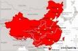 Социально - экономические  показатели Китая