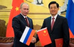 Канал геополитической связи