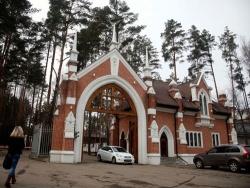 Янукович поселился по соседству с Путиным (ФОТО)