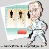 20 высказываний Путина, ставших афоризмами