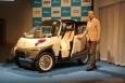 Новое чудо техники: Fomm Concept One – японский электромобиль-амфибия