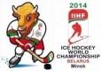 Расписание чемпионата мира по хоккею 2014