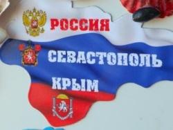 Школьников научат любви к новым территориям России по инструкциям Минобрнауки