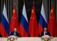 Китай заявил о срыве подписания газового контракта с Россией