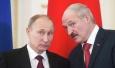Белоруссия получит от ВТБ бридж-кредит на $1 млрд