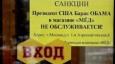Сверхдержавы в сравнении: США и Россия
