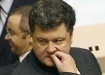 События: Порошенко призвал Донбасс сложить оружие