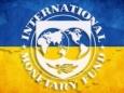 Экономика: Кредит МВФ для Украины: панацея от всех бед или очередной повод для беспокойства?