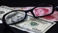 Экономика: Россия присматривается к юаню