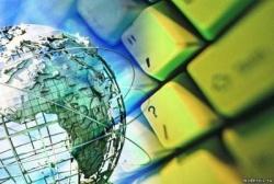 Россия вошла в Топ-5 стран по инвестициям в стартапы