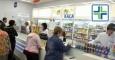 Медицина: Первая Интернет - аптека на Украине