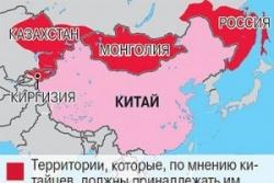 События: Россия и Китай празднуют возвращение коммунизма