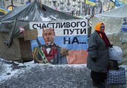 Украина, Малороссия или Россия