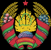 Бюджет Беларуси будет спасен нефтепошлинами