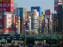 Философия японского менеджмента