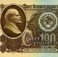 Внешний долг бывшего СССР на 1 октября 2004 г.   составлял     $ 52,4 млрд.